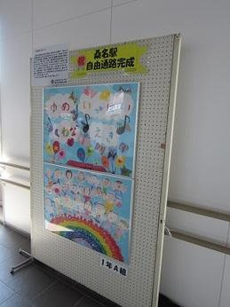 自由通路式典0829 (8).JPG