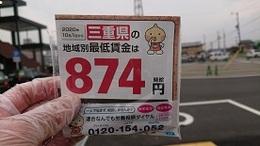 10月5日連合の日 (1).JPG