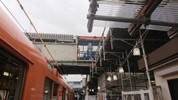 旧駅舎解体1102 (1).JPG