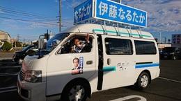選挙カー.JPG