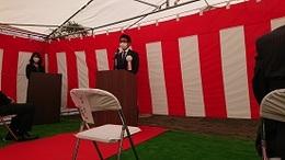 多世代共生型施設起工式及び安全祈願祭でした (1).JPG